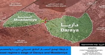 عصابات الأسد تنجح في فصل داريا عن معضمية الشام بريف دمشق