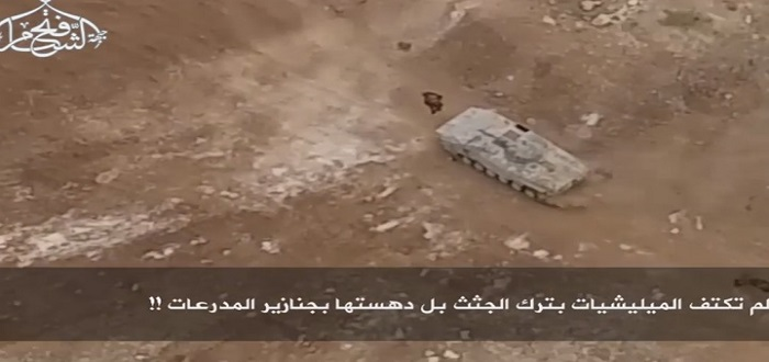 بالفيديو: فتح الشام توثق دهس جنود النظام لزملائهم بالدبابات