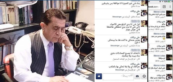 علي بركات يعود إلى جامعة دمشق من أوسع أبوابها والفضائح الجنسية لم تهزّ له شعرة