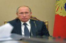 """بوتين يبتزّ """"أصدقاء سوريا"""" انشروا محاضر اجتماعاتنا"""