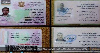 13 قتيلاً لقوات الأسد بهجوم معاكس لجيش الإسلام في الغوطة