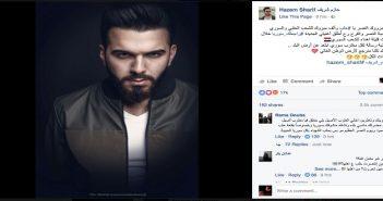 المغني حازم شريف يهدي بشار الأسد أغنية جديدة على جثث الشهداء