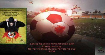 ناشطون ورياضيون يطلقون حملة.. لا لاستضافة روسيا لمونديال 2018