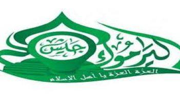 مسؤول مالي في جيش اليرموك يهرب ومعه مليون و100 ألف دولار