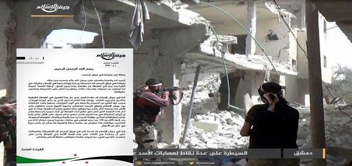 جيش الإسلام مصمم على إنهاء هيئة تحرير الشام في الغوطة..ويحذر الفيلق من دعمه