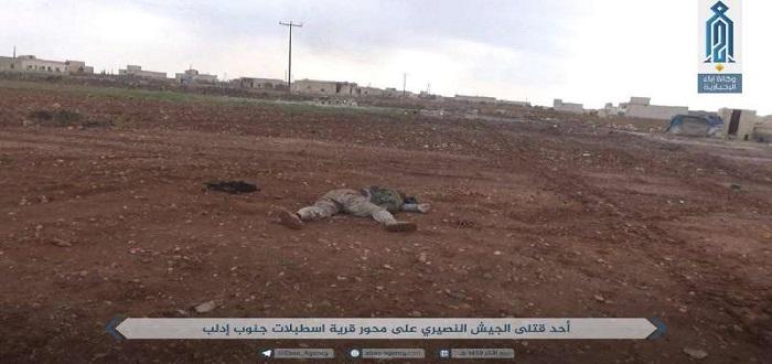 بالصور: الفصائل الثورية تقتل العشرات من ميليشيات الأسد بمحيط مطار أبو الظهور