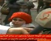 """بالفيديو: طفلة سورية """"4 سنوات"""" تحرج مراسل الإخبارية.. """"ما بدي بشار""""!"""
