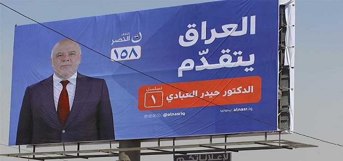 فيديو إباحي لمرشحة عراقية في ائتلاف العبادي يحرمها من المشاركة بالانتخابات
