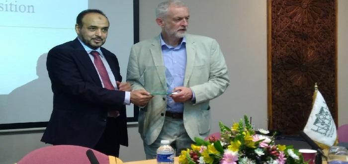 رئيس حزب العمال البريطاني ونخب من الدبلوماسيين والبرلمانيين في إفطار المركز الثقافي الاسلامي بلندن