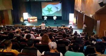 منح ذوي شهداء الجيش العربي السوري شواغر مسابقات توظيف
