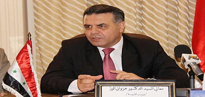 الحجز على أموال وزير التربية ومعاونه في حكومة الأسد بقضايا فساد بالمليارات